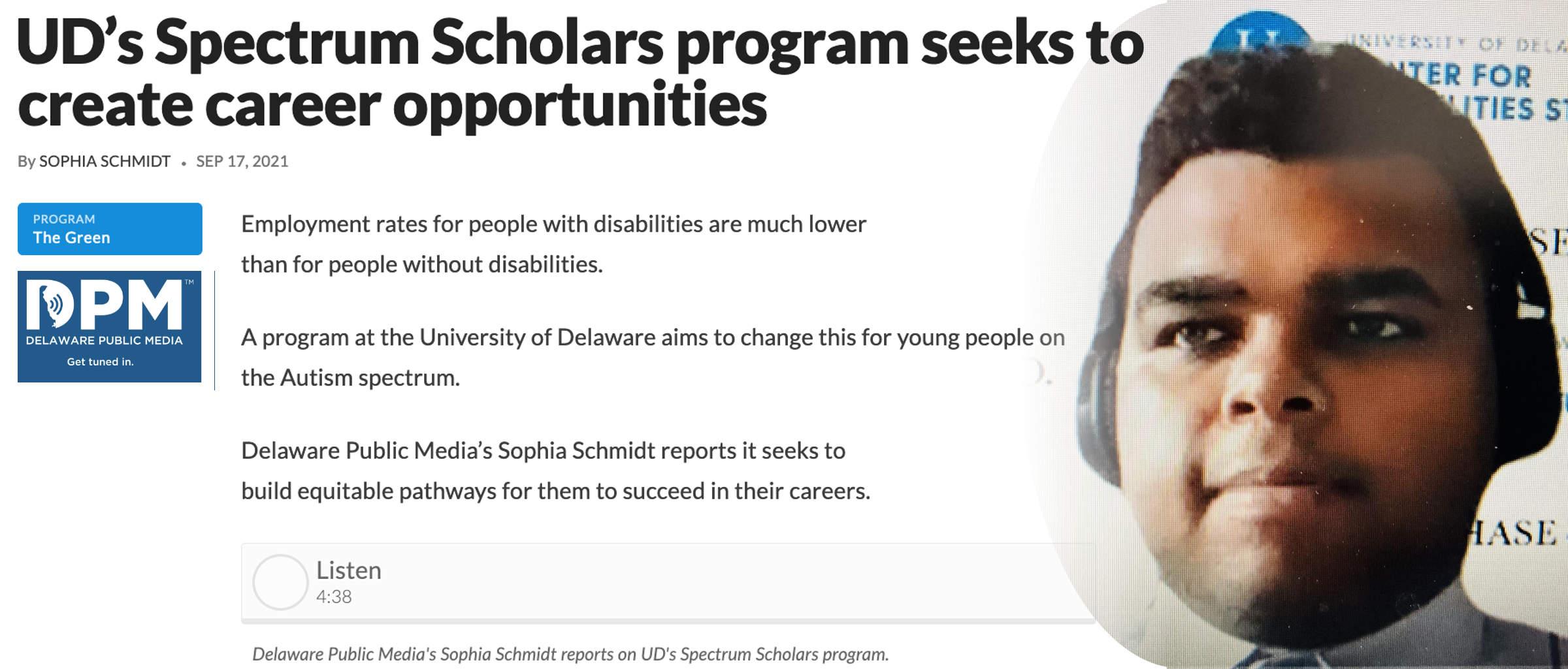 UD's Spectrum Scholars program seeks to create career opportunities